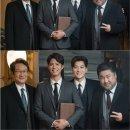 '남자친구' 박보검-장승조-문성근-고창석, 새해 인증샷 공개