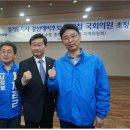 경기도 출마 전해철, 지관근 등 원팀 정책공조 재확인