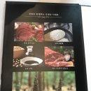 위례 중국집 : 생활의 달인 맛집 천향 정말 맛있어요!