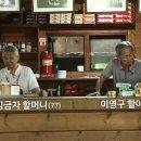 '우리나라 1호 산장' 북한산 백운산장의 위기