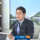 """지관근 """"성남 선거, 지역패권vs자치분권 대결"""""""