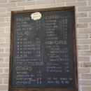 포항 한동대 지중해식 브런치 카페 인브리즈(in breezes)