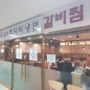 남양주맛집 정영일 #속초코다리냉면~