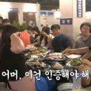 [요리,맛집]2TV 저녁 생생정보 1부