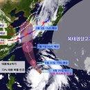 일본 기상청 쁘라삐룬 태풍 경로
