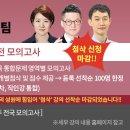 [김수아, 최진호, 최시원 전공영어팀] 2018년 9~11월 실전 모의고사 개강 안내