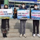 [정치포커스] 장흥군, '미세먼지 줄이기 실천' 1인 <b>캠페인</b> 활동 전개이동