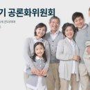 송영길 의원의 원전 공사재개주장의 문제점.