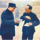 시진핑의 아버지 시중쉰