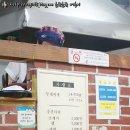 이태원 밥집 수요미식회 부대찌개 고암식당