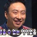 [김민석 빙의글] 비밀의 화원 08