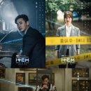 '아이템' 주지훈-진세연-김강우, 시선강탈 캐릭터 티저 포스터 공개!