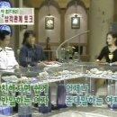 허락받고 말 놓는 여자 좋아한다는 이병헌과 어이없는 김혜수