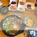전주맛집, 현대옥 * 따끈한 콩나물국밥 한그릇, 수란도 일품 ♬