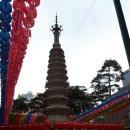 무술년의 부처님오신날 봉축 연등회
