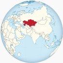 카자흐스탄 인구, 면적, 국민소득 알아보기
