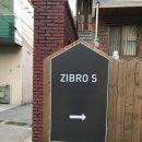 [서울여행]게스트하우스 ZIBRO S _후기