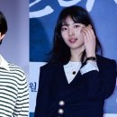 [단독] 박보검-수지 동시에 보나..'인천공항 사람들' 주인공 물망