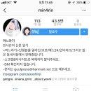 대한민국 며느라기 (feat. 인스타툰 며느라기 & SBS스페셜 며느라기)