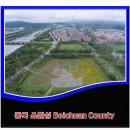 중국 지진 발생 이후 베이촨의 모습