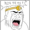 [기사] 법원, 박근혜 특활비-공직선거법 선고 생중계한다