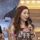 개그맨 김현철 부인 최은경 아내