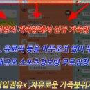 11월10일 k리그분석 제주 vs 전북 축구분석 건승분석