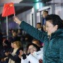 북한선수단 경의선 육로로 귀환 일본반응