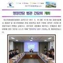 박병대 고영한 전대법관 영장 기각 방탄 법원 논란