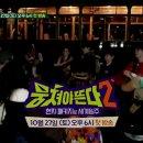 뜬다2 2기멤버 현지패키지 세계일주 출연자 박준형,하하,성훈,고은성,곽윤기,유선호