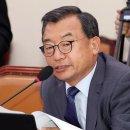 이정현 의원 1심 유죄 집행유예 선고의 의미.
