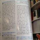 인상깊은 인터뷰 - 배철현 교수님