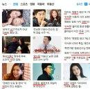 [삼성+JTBC] 홍대화재·안산화재·공주산불+페루버스 추락사건 外