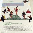 동탄복합문화센터 오픈콘서트 악단광칠 국악공연