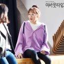 [드립 王] tvN <멈추고 싶은 순간 : 어바웃타임> 5/21 밤 9시 30분 첫 방송!