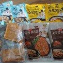 유민상 김민경의 맛있는구이 소대창 소막창
