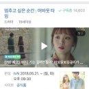 tvN드라마풍년! 행복하다😁tvN어바웃타임/김비서가 왜 그럴까