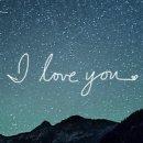 재회나 짝사랑을 이루기 위한 사랑 보내기