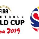 [FIBA] FIBA 농구월드컵 2019 :: 한국대표팀 명단, 예선일정!