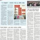 2018. 5.18 업뎃중 -이번엔 리선권... 남북 대화 중단 협박