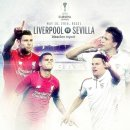 [UEL 결승] 리버풀 VS 세비야 프리뷰