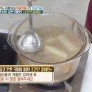 살림9단의만물상 레시피 재방송 초간단 갈비탕 레시피 만들기