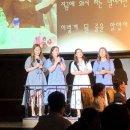 """女컬링 대표팀 김은정, 품절녀 등극. """"영미∼~ 결혼축가 시작!"""""""