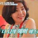 tv조선 '아내의 맛' 홍혜걸-여에스더, 중년의 부부 사랑법!!