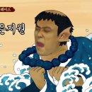신서유기 캐릭터 정하기 (시즌 1-6 ver. 은지원)