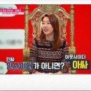 인싸뜻 한혜진 이경규, 아싸 반대 인싸뜻(feat. 시라소니), 더 꼰대 라이브