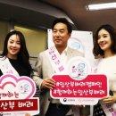 KBS 박은영 아나운서와 함께...임산부 배려 캠페인