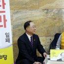 이정미 대표, 홍남기 경제부총리 예방 대화 전문