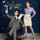 tvN 드라마 '김비서가 왜 그럴까' 포스터