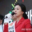 '미니총선' 재보궐 12곳 민주당 압승할까?…송파을 배현진 지지율은?